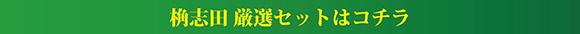2015.11.7h.jpg