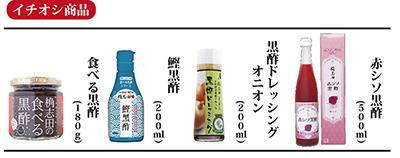 2015.9.2yama2.jpg