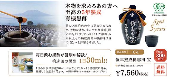 2016.11.10tt.jpg
