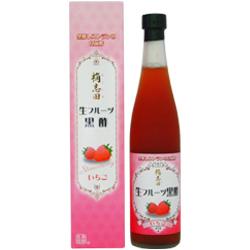 生フルーツ黒酢 いちご