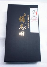 gift070627.JPG