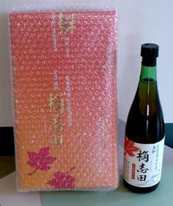 giftimage070606_1.JPG