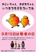 keirounohi___2008.jpg