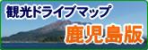 map_kagoshima.jpg