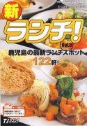 lunch_090422.jpg