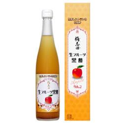 生フルーツ黒酢 りんご