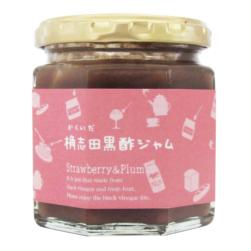 黒酢ジャム イチゴ&プラム