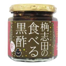 食べる黒酢 ちょい辛