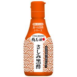 さしみ黒酢 200ml