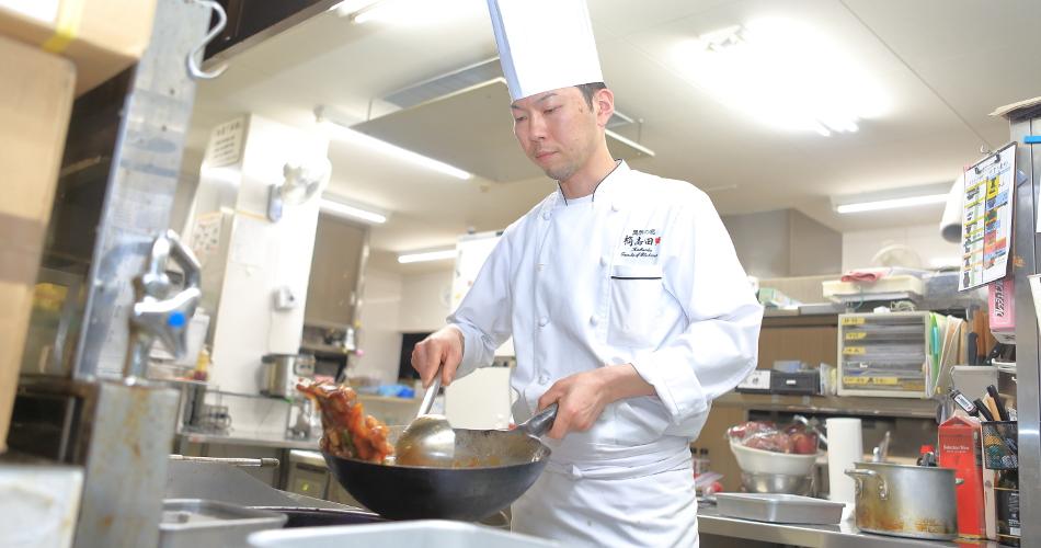 黒酢レストラン