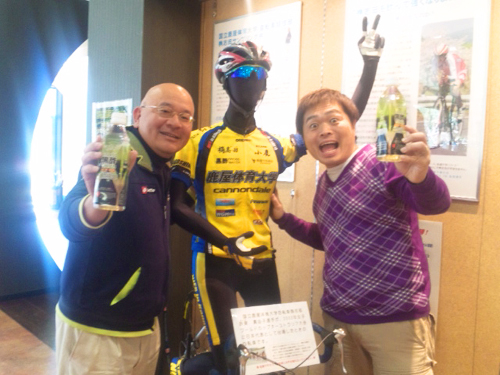 4月28日放送予定 ゲスト:鹿屋体育大学 自転車競技部 黒川監督