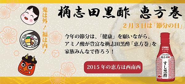 2015.1.15b.jpg