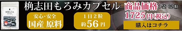 2015.4.27d.jpg