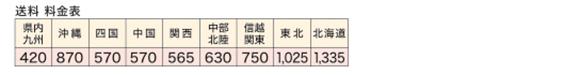 2016.11.10b.jpg