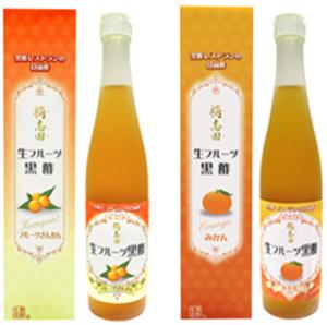 生フルーツ黒酢 みかん / フルーツきんかん