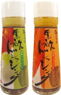 桷志田黒酢ドレッシング