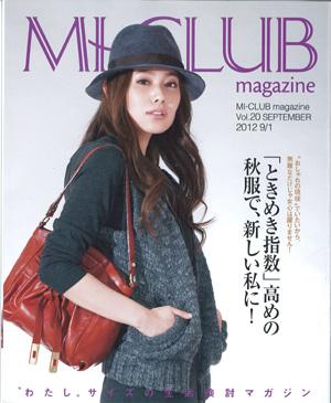 mi_club.jpg