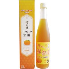 生フルーツ黒酢 みかん(ポンカン)
