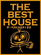 thebesthouse_1.jpg