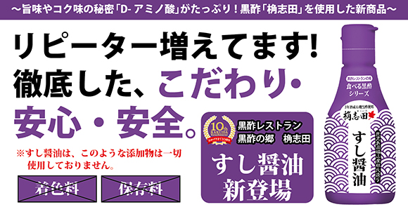 2015.8.11a.jpg