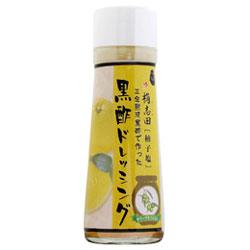 桷志田黒酢ドレッシング 柚子塩