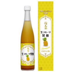 生フルーツ黒酢 パイナップル