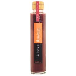 紅糀黒酢ドレッシング キャロット