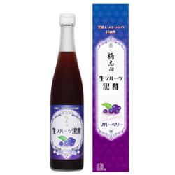 生フルーツ黒酢 ブルーベリー