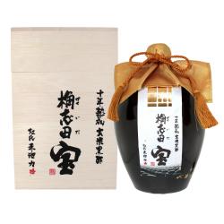 十年熟成 玄米黒酢 桷志田 宝