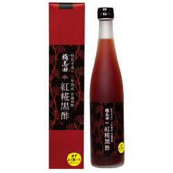 桷志田 紅糀黒酢