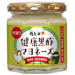 健康黒酢マヨネーズ