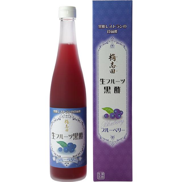生フルーツ黒酢