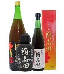 美味しく飲めると評判の桷志田