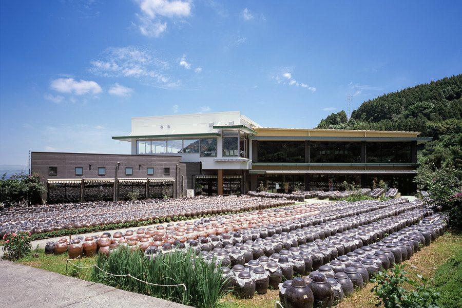 黒酢の郷 桷志田